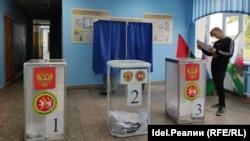 A polling station in Kazan, in Russia's republic of Tatarstan.