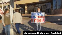 """Акция """"Дай пять, если против Путина"""", Пермь, 8 мая 2018 года"""