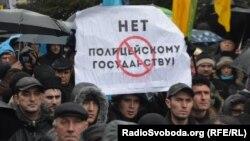 У Криму мітингували проти диктатури в Україні, 28 січня 2014 року