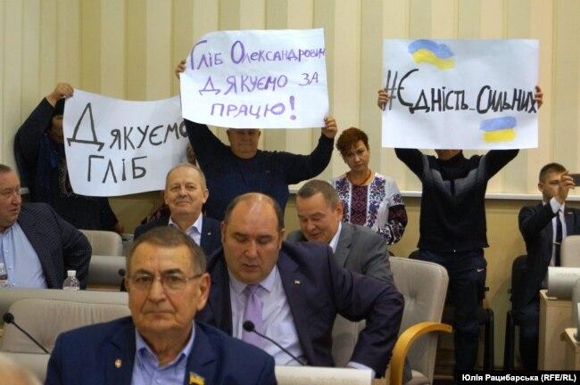 Сесія облради, Дніпро, 8 листопада 2019 року