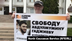 A protest in support of journalist Abdulmumin Gadzhiev in Daghestan in July 2019