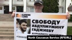 Пикет в поддержку журналиста Гаджиева, Махачкала, 22 июля 2019 г.