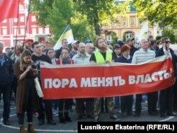 Экологический митинг в Кирове