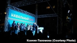 Алексей Навальный на митинге в Кемерово, 5 ноября 2017