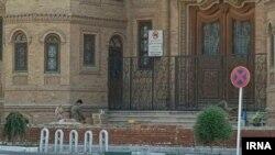 تصویری از دیوارکشی مقابل مجلس مشروطه که خبرگزاری ایرنا منتشر کرده است.