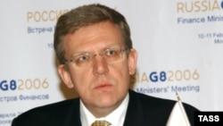 Алексей Кудрин на совещании министров финансов G8