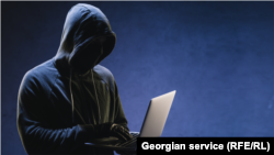 Georgia -- Hacker with laptop
