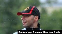 Аляксандар Апейкін