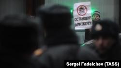 Під час акція протесту у столиці Росії (архівне фото)