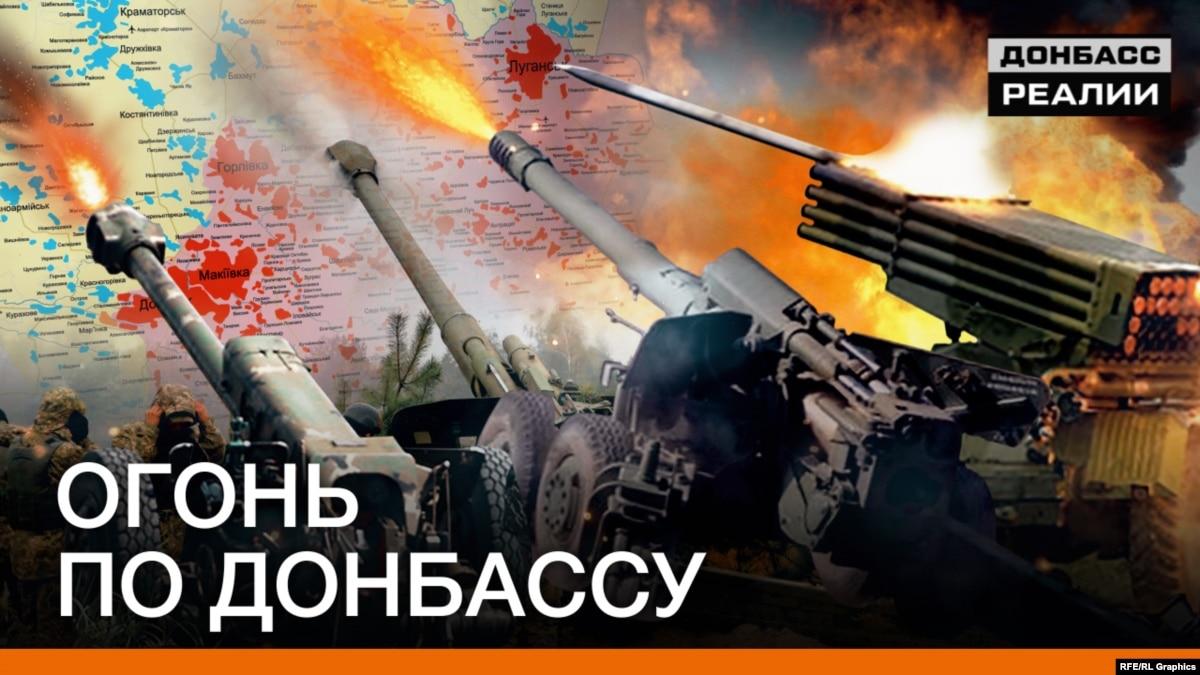 Провал договоренностей Зеленского и Путина по Донбассу
