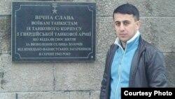 Каримджон Ёров