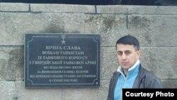 Каримҷон Ёров