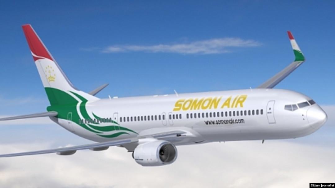 Билет в самолет таджикистан билеты на самолет кисловодск москва цены
