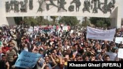 من تظاهرات ساحة التحرير ببغداد