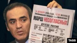 «Без вас не начнем», - обращается к своим сторонникам Гарри Каспаров