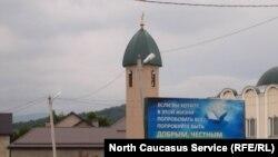 Мечеть в поселке Белая речка в Кабардино-Балкарии