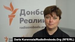 Yuliya Tişçenko