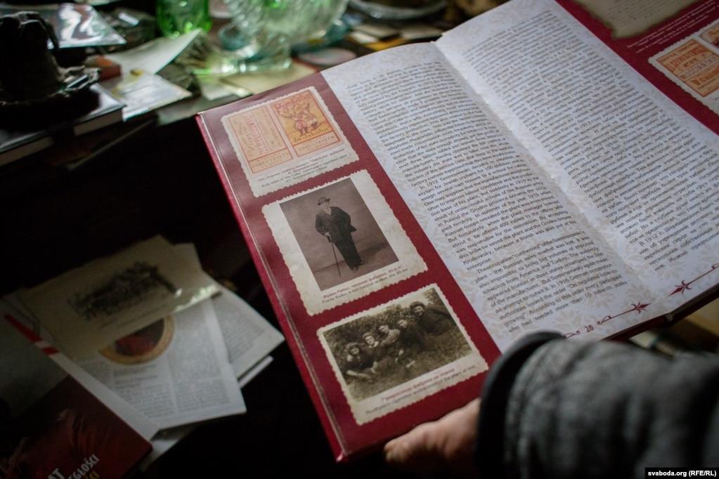 Партрэт дзеда Францішка ў кнізе, прысьвечанай юбілею тытунёвай фабрыкі