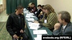 Сайлау участогы. Mинск. 23 қыркүйек 2012 жыл