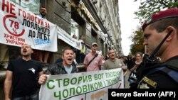 Противники Марша равенства в Киеве, 17 июня 2018 года