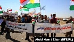 أكراد سوريون في تظاهرة أمام مكتب الأمم المتحدة بأربيل