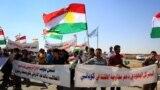 مظاهرة في اربيل دعما لسكان كوباني(من الارشيف)