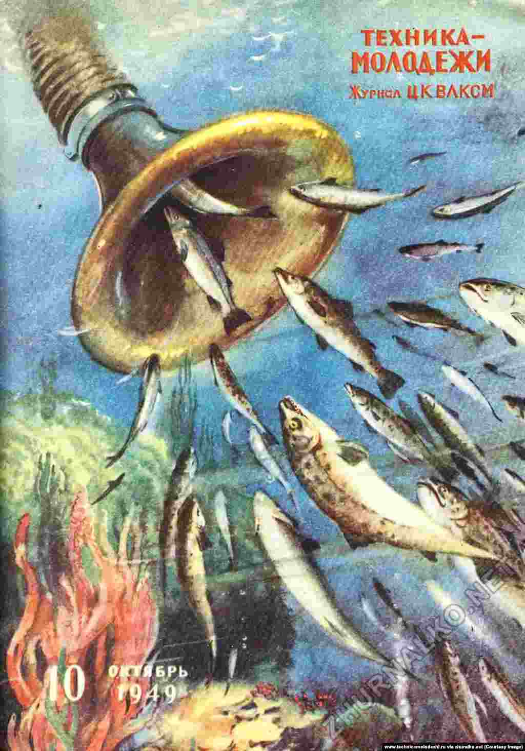 Теңіздегі балықтарды сорып жатқан құрылғы. Бұл кезде адамзат суасты ресурстарының жұтаңдануы мәселесін әлі қозғай қоймаған.