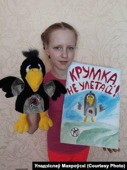 """Заўзятарскі флэшмоб за ўратаваньне """"Крумкачоў"""""""