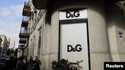 Bakıda Dolce&Gabbana butiki