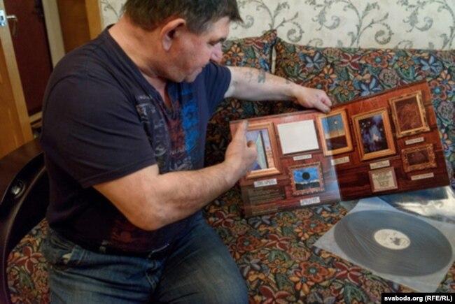 Першая набытая Маратам Раскіным «фірмовая» кружэлка — Pictures at an Exhibition
