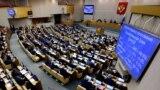 La un vot electronic în Duma de Stat în Rusia