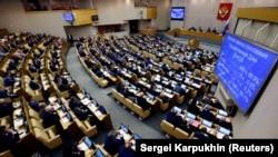 Заседание Государственной думы России.