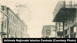 Iași, str. Lăpușneanu, începutul secolului XX.