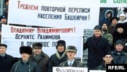 """Мәскәүнең """"Космос"""" кунакханәсе янында. 2004 елның 27 ноябре"""