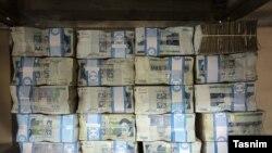 Iran-- Iranian rial notes