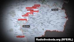 За рік проведення операції «повзучий наступ» ЗСУ зайняли 24 квадратних кілометри території на передовій – штаб ООС