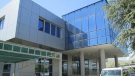 Upravna zgrada Aluminija
