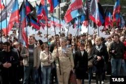Первомайская демонстрация в Донецке, 2016 год
