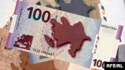 Әзербайжан валютасы, манат. Көрнекі сурет.