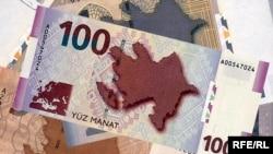 2010-cu ilin büdcə gəlirləri 10.015 milyard manat proqnozlaşdırılıb ki, bu da 2009-cu illə müqayisədə 18 faiz azdır
