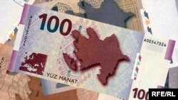 Azerbaijan -- Manat (code: AZN), the currency of Azerbaijan, 2009