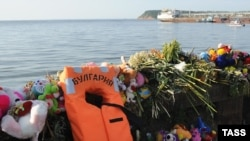 "More than 100 people died when the ""Bulgaria"" cruise ship sank in July 2011."