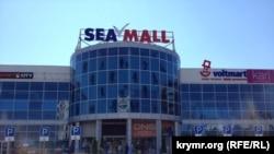 Торговий центр Sea Mall