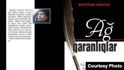 Book by Bakhtiyar Hidayet