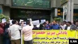 تجمع گروهی از معلمان بازنشسته در روز ۳۱ اردیبهشت