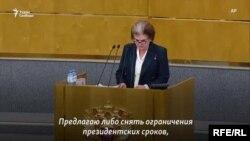 Валентина Терешкова