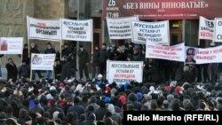 North Caucasus -- Iедалшна дуьхьал митинг, ХIинжа-ГIала, Зазадоккху-бутт, 2012