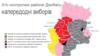 Дві третини Донбасу ще мають шанс проголосувати – ЦВК
