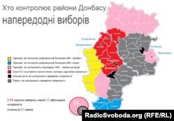 Cine controlează estul Ucrainei în ajun de alegeri? 21 mai 2014