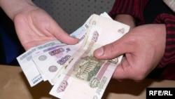 В течение 10 лет российский рубль может увеличить обращение, считает эксперт